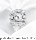 ring rings black 34216017