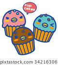 企鵝 紙杯蛋糕 矢量 34216306