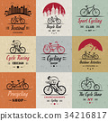 bicycle, logo, vector 34216817