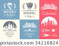 Set of Vintage Baseball Logos and Badges. 34216824
