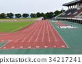 stadium, sports ground, competition 34217241