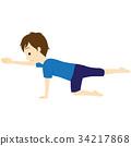 瑜伽 瑜珈 练习 34217868