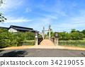 สวน,สวนสาธารณะ,สนามหญ้า 34219055