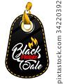 黑色 星期五 銷售 34220392