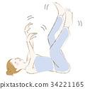 练习 运动 锻炼 34221165