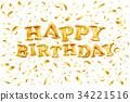 birthday balloon happy 34221516