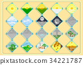 weather icons for decoration. 34221787
