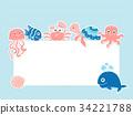 海洋 问候 设计 34221788