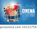 movie, cinema, film 34222756