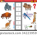 biggest and smallest animal cartoon game 34223959