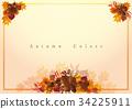 가을, 어텀, 벡터 34225911