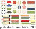 日本模式标签和筷子 34226203