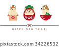 new year's card, mascot, lucky charm 34226532