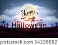 Happy Halloween night background full moon. 34226882