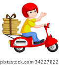 Funny pizza delivery boy riding red motor bike 34227822