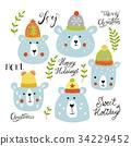 Christmas holiday hand drawing set 34229452