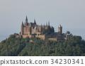Hohenzollern castle near Hechingen in Germany 34230341