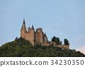 Hohenzollern castle near Hechingen in Germany 34230350