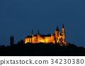 Hohenzollern castle near Hechingen in Germany 34230380
