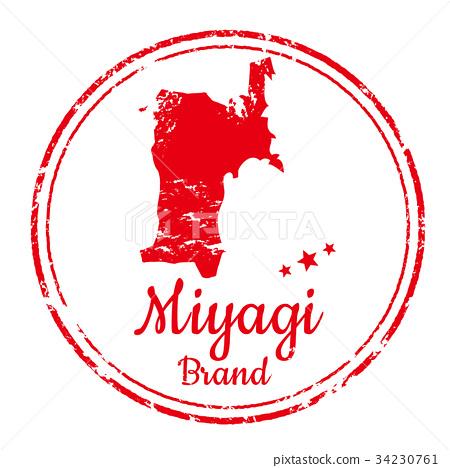 Miyagi stamp 34230761