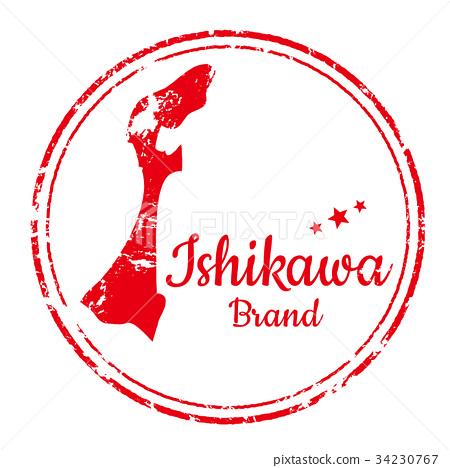 Ishikawa stamp 34230767