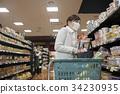 ลักของในร้านค้า,อาชญากรรม,ซูเปอร์ 34230935