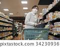 ลักของในร้านค้า,อาชญากรรม,ซูเปอร์ 34230936