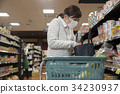 ลักของในร้านค้า,อาชญากรรม,ซูเปอร์ 34230937