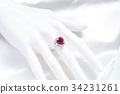 Ruby and Diamond Heart Diamond 34231261