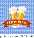 oktoberfest, beer, festival 34233642