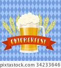 oktoberfest, beer, festival 34233646