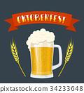oktoberfest, beer, festival 34233648