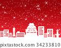 크리스마스 이미지 오사카 레드 34233810