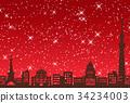 크리스마스 이미지 도쿄 레드 34234003