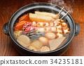 """注意)蒸汽是修飾合成。 """"標準菜Oden冬天在陶罐""""圖像。蘿蔔,雞蛋,紅薯,牛肉條紋。 34235181"""