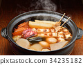oden, steam, earthenware pot 34235182