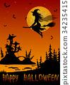 Holiday Halloween Background 34235415
