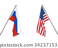 Russia flag and USA flag. 34237153
