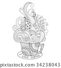Coffee zentangle for coloring book 34238043