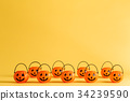 Halloween pumpkin decorations 34239590