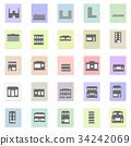 Black Buildings set Vector black icon on color 34242069
