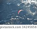 滑翔傘 堆 許多 34245656