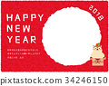 new, year's, card 34246150