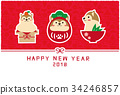 new year's card, kagami rice cakes, round rice-cake 34246857