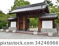 公园 城堡的废墟 樱花胜地 34246966