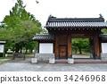公园 城堡的废墟 樱花胜地 34246968