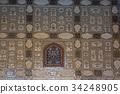 amer fort, indian, world heritage 34248905