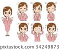 穿西裝的女商人(集,全身) 34249873
