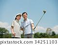 Golf Middle ภาพคู่กีฬาสนามกอล์ฟ 34251103