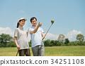 高爾夫 夫婦 一對 34251108